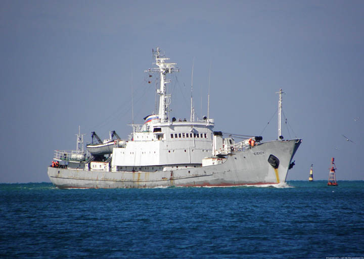 "Hydrographic survey vessel ""Cheleken"""