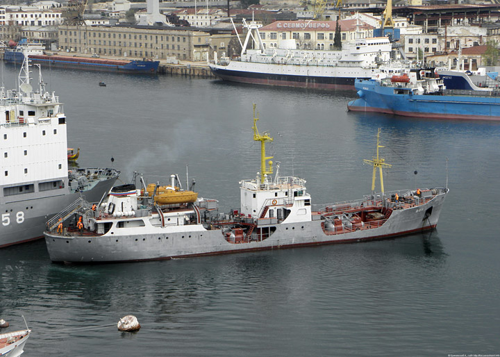 "Small seagoing tanker ""Don"""