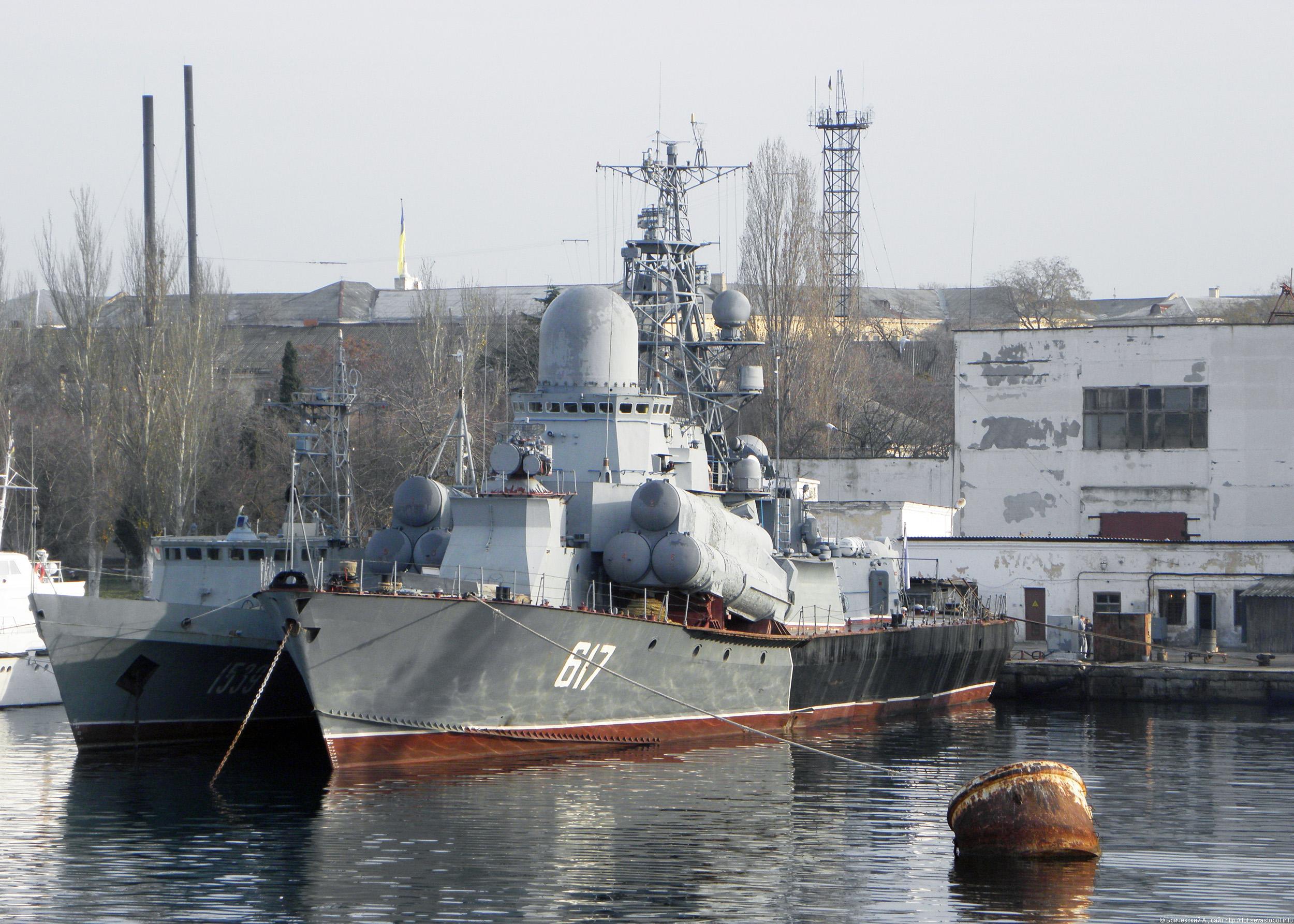 азов корабль фото