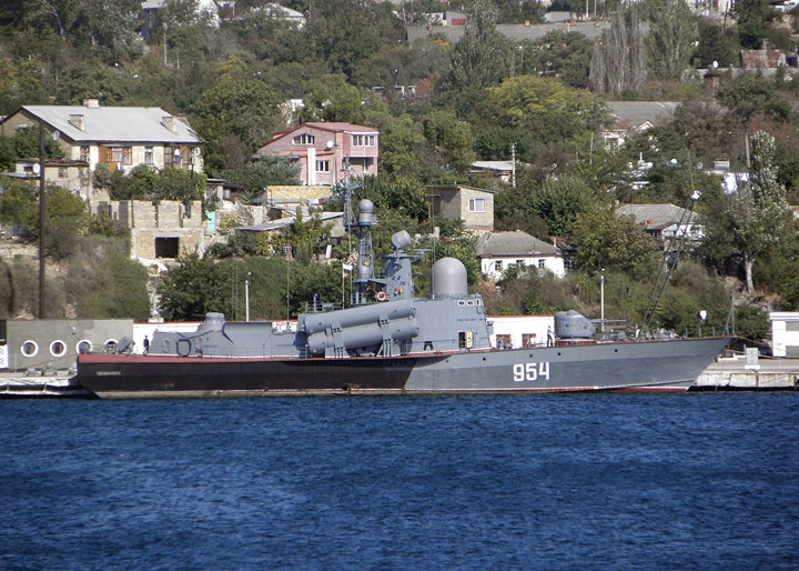 "Guided Missile Boat ""Ivanovets"""