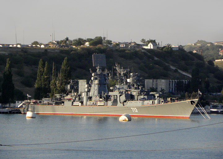 "Large ASW Ship ""Kerch"""