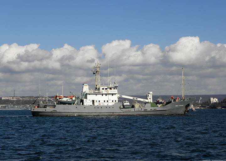 "Ecological control ship ""Petr Gradov"""