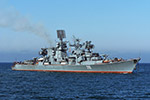 Large ASW Destroyer Kerch