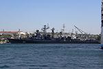 "Large ASW Destroyer ""Smetlivy"""