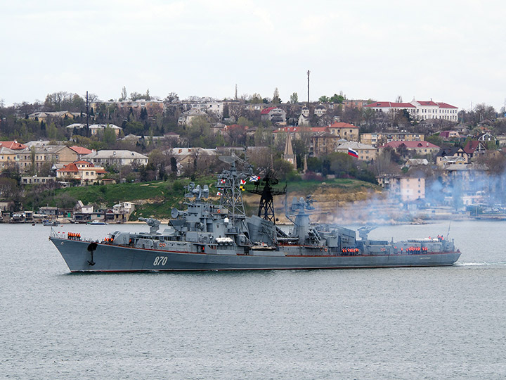Guided Missile Destroyer Smetlivy, Black Sea Fleet