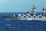 """Ракетный крейсер """"Слава"""""""
