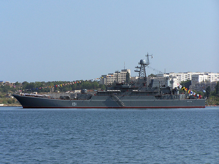 Russian Warships Syria