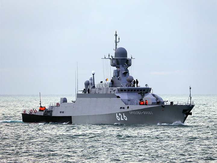 "Small Missile Ship ""Orekhovo-Zuevo"""